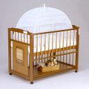 『ベッド用 折りたたみかや』ベビーベッド用(レギュラーサイズ) 日本製 ベビー寝具
