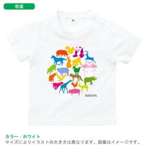 ベビー服 Tシャツ サークル カラフル プレゼント ランキング