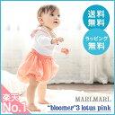 マールマール 赤ちゃん ベビー服