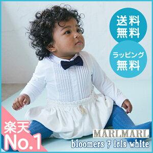 マールマール 赤ちゃん ベビー服 ベビーウェ