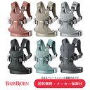 ☆☆★【BabyBjorn ベビービョルン正規販売店・国内保...