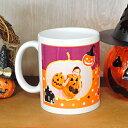 楽天Babyful Store ベビーフルストアハロウィン限定オリジナルマグカップ こども 赤ちゃんの写真入り サプライズな飾り付けや思い出をいつまでも残す記念グッズに halloween 05P27May16