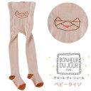 BONHEUR DU JOUR KONEKO ベビータイツ 3-6ヶ月・6-12ヶ月 女の子 ピンク