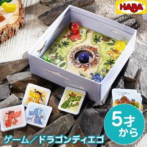 HABA ハバ社 スーパーミニゲーム ドラゴンディエゴ 対