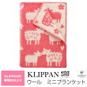 KLIPPAN クリッパン ウール ミニブランケット【ロッタのヒツジ】ピンク ◆KLIPPANの専用ボックス入り◆