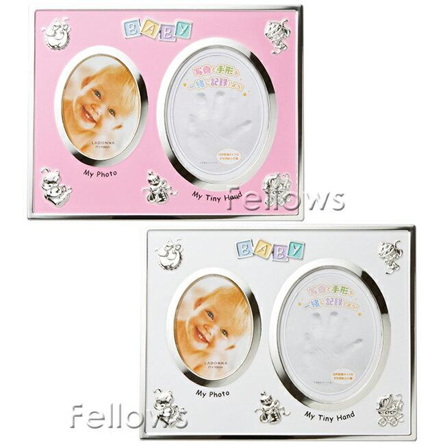 赤ちゃんの大切な日の記録に・・・写真と手形を一緒に残せるフォトフレーム -ハンドプリント-【出産祝い】女の子【出産祝い】男の子