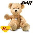 Steiff シュタイフ テディベア フィン ベージュ(80cm) 111389 サイズ:80cm プレゼント 子供