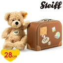 Steiff シュタイフ テディベア フィン スーツケース 111471 サイズ:28cm 専用スーツケース入り プレゼント 子供