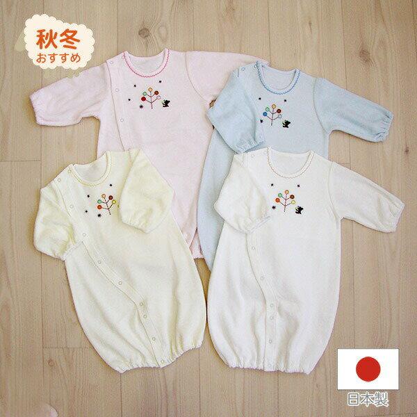 日本製ツーウェイオール(兼用ドレス)50-70cm秋冬ダンボールニット+甘撚りパイル新生児出産祝い出