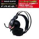 Mad Catz F.R.E.Q.4ббUSB└▄┬│ е▓б╝е▀еєе░е╪е├е╔е╗е├е╚бб╣ї AF13C2INBL000-0J