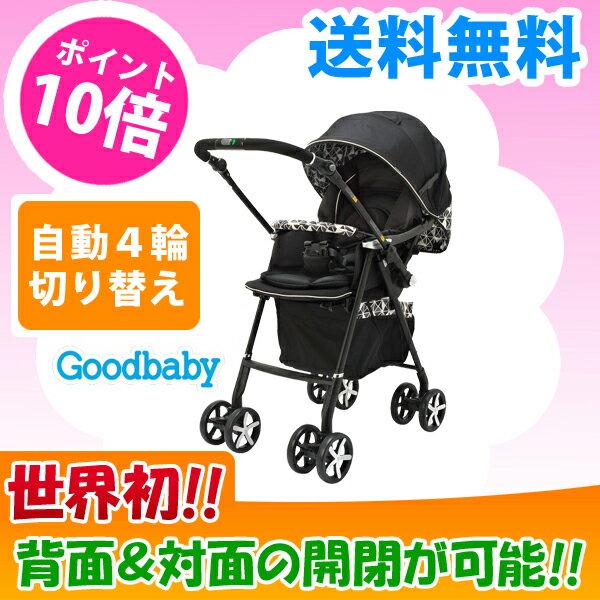 送料無料 新生児 両対面 A型 オート4輪 グッドベビー ラクイード Wドッチモ JS-869-158KKX