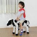 乗れるアニマル ウシ(ワールドマップ) 8981-31(82470) 頑丈 乗れる いす ぬいぐるみ かわいい 種類豊富 カラフル 子供 大人 ふわふわ 動物 赤ちゃん ペット シンプル 不二貿易