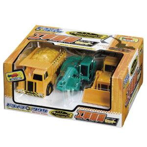 ドライブタウン Premium3 工事車両セット おもちゃ 玩