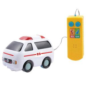 出動!リモコンサイレン救急車 おもちゃ 玩具 楽しい