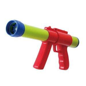 ブラスターエアショット おもちゃ 玩具 楽しい キッズ