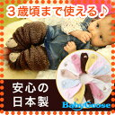 赤ちゃん レッグウォーマー ベビー あったかくまさんの着ぐるみと一緒にご注文されている『もこもこかわいい!くまさんのレッグウォーマー』(赤ちゃん 靴下 トレンカ...