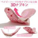 3D立体型 布ナプキン(LLナイト用)【防水あり】【オーガニックコットン使用】 【立体型 布ナプキン 布ライナー】【国際メール便】【3D】【RCP】【HLS_DU】(R)10P13Jun14