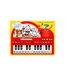 ポカポカフレンズのおんがく絵本 ピアノ★☆MIKIHOUSE(ミキハウス)★☆【10P03Dec16】