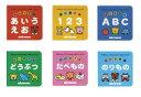 ブラウンベア−のミニブック6冊セット★☆MIKIHOUSE(ミキハウス)★☆【10P03Dec16】