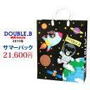 【送料無料】ミキハウスダブルB 夏物福袋2万円 サマーパック...