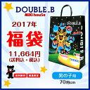 【送料無料】【男の子70cm】ダブルB福袋10,800円 *...