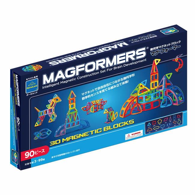 幾何学マグネットブロック マグフォーマー90ピース MF90 *Bornelund *