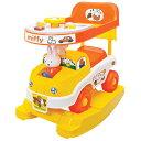 3way乗用玩具 ミッフィーとわくわくドライブ ロッキングチェア 足けり乗用玩具 押し車 子供用 【永和】