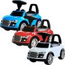 乗用玩具 RIDE ON CAR 足けり乗用遊具 押し車 おもちゃ スポーツカー ライドオンカー【ジェーティーシー JTC】