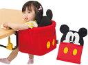 キャンピングホルダー洗えるシート ミッキーマウス テーブルチェア 【カトージ KATOJI】