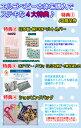 JCB商品券2000円&...
