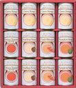【送料無料】ホテルニューオータニ洋食缶詰セット<内祝い、出産内祝などのお祝い返しに>【出産祝い お返し 返礼】