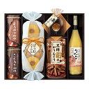 飛騨高山ファクトリー匠のカフェ<内祝い、出産内祝などのお祝い返しに>【出産祝い お返し 返礼】【洋菓子 スイーツ お菓子】