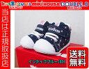 【送料無料】【MiKiHouse/ミキハウス】セカンドシューズ/靴 インディゴブルー ドット リボン 刺繍・ベビー靴プレゼントにも♪※宅急便でのお届け
