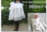 お宮参り用ケープ 夏物素材ベビードレス お帽子付き 3点セット 22651
