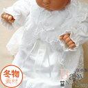 お帽子付き2点セット 【 お宮参り セレモニードレス ベビードレス 新生児 退院時 】(15517)