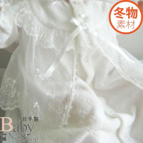 日本製冬物お宮参りふんわりベロア素材新生児セレモニー用ベビードレスお帽子付き2点セットセレモニードレ