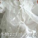 日本製 冬物ベロア素材 お帽子付きベビードレス2点セットお宮参り用セレモニードレス