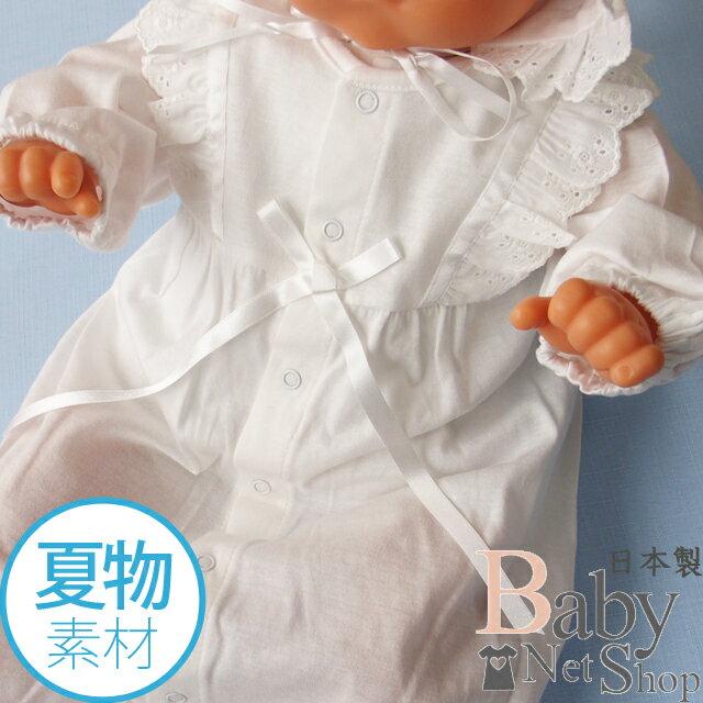 お宮参りシンプルデザインベビードレス新生児赤ちゃんのセレモニードレスお帽子付き2点セット初詣り初参り