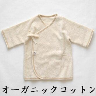 特裡有機棉花做成的在日本短內衣新生兒