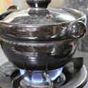 炊飯土鍋(2.5合) 久志本さんの陶器 土鍋 炊飯 ご飯 萬古焼(万古焼) 日本製