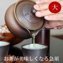至高急須 大 陶器 藤総製陶所 萬古焼 日本製