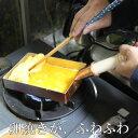 【クーポン配布中】 中村銅器製作所 卵焼き器 銅製 卵焼き ...