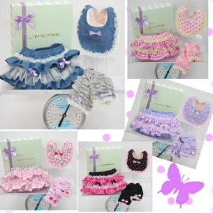 panpantutu パンパンチュチュ ボックス プレゼント キッズ・ベビー・ 赤ちゃん ベビー服