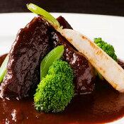 牛肉の赤ワイン煮 前菜 ご自宅で 簡単調理 ご注文合計金額1万円以上で 送料無料 冷凍オードブル ホームパーティに