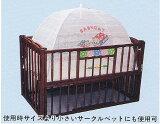 蚊帳ベッド用【RCP】