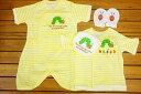 ナカタERiC CARLEはらぺこあおむし新生児4点セット(短肌着、コンビ肌着、授乳スタイ、ミトン)HH6928