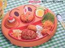 【36個まで同梱可能】レックアンパンマンフェイスランチ皿【RCP】