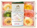 女(名入れ・1個からOK?)マシュマロンオリジナルカラフル焼ドーナツ名入ギフト<御年賀、お年賀、寒中