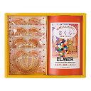【送料込み】女の子(名入れ・1個からOK〜)ELMER(エルマー)ベビーギフト<出産内祝、内祝いなど、お祝いなどのお返しに><御中元・御歳暮>【楽ギフ_名入れ】【RCP】