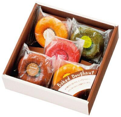 送料込み送料無料カリーノ(カムカンパニー)カラフル焼きドーナツ詰合せ(5個)出産内祝内祝いお返しお祝